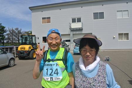2015 マラソン 2.JPG