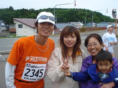 かんとりさん2008.JPG