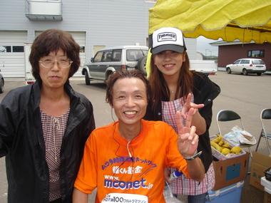 かんどりさん2007.JPG