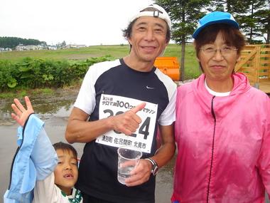 牛尾さん2009.jpg