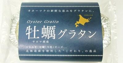 牡蠣グラタン.JPG